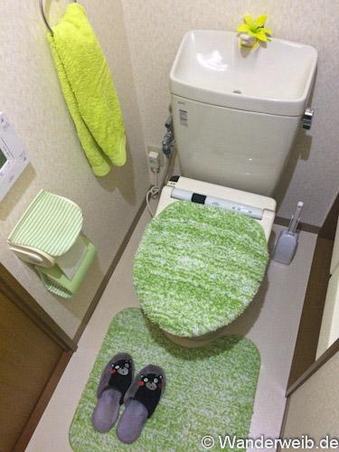 Tipps] Wie Du Toiletten In Japan Benutzt Und Trotzdem Trocken ... Hi Tech Toilette Mit Wasserstrahl
