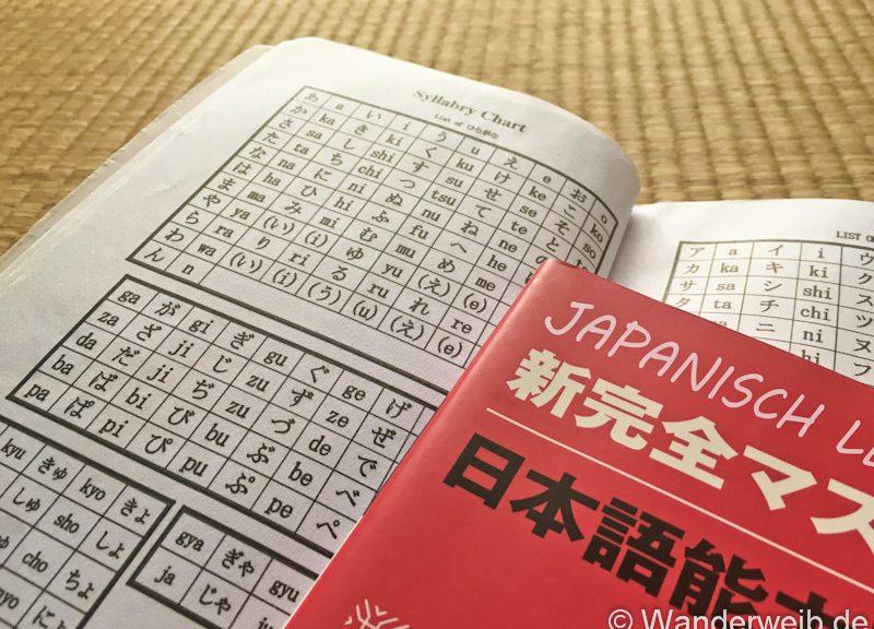 japanisch6 (1 von 1)
