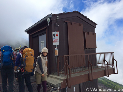 fuji_tour (20 von 85)
