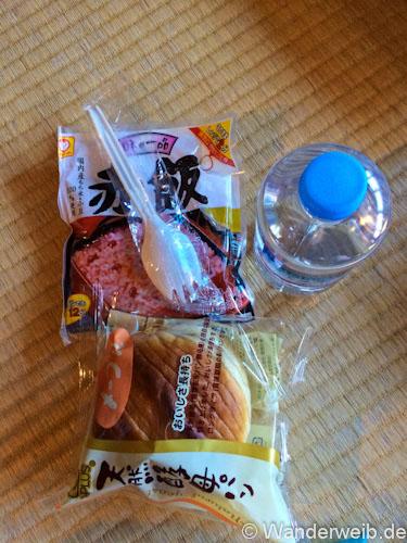 fuji_tour (28 von 85)