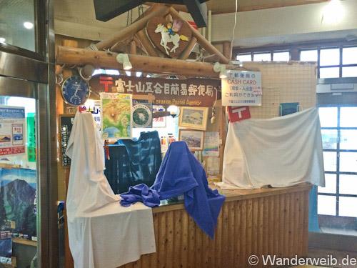 fuji_tour (84 von 85)