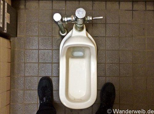 toilette (2 von 9)