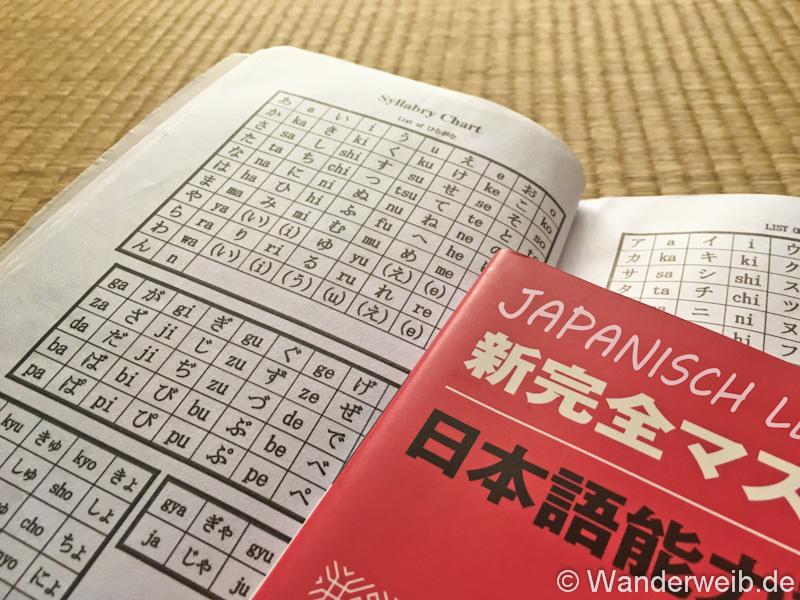 tipps so viel japanisch solltest du vor deiner japan reise k nnen wanderweib. Black Bedroom Furniture Sets. Home Design Ideas