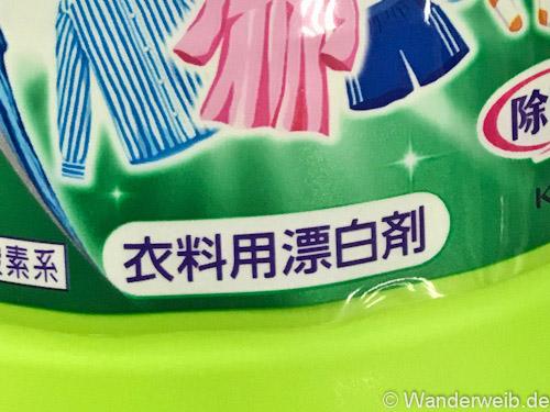Tipps so wäscht du wäsche in japan u wanderweib