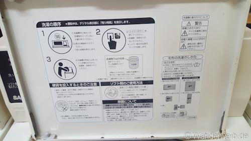 Tipps] so wäscht du wäsche in japan! u2013 wanderweib