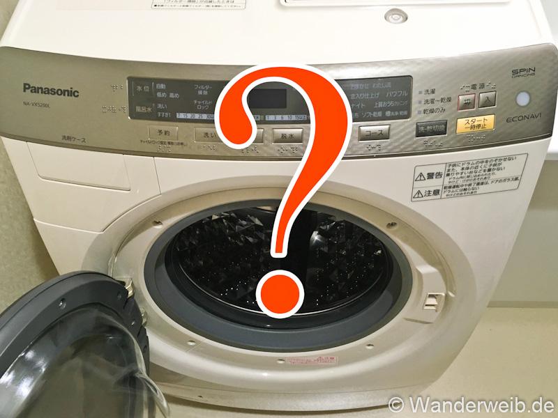 [Tipps] So wäscht du Wäsche in Japan! – WanderWeib