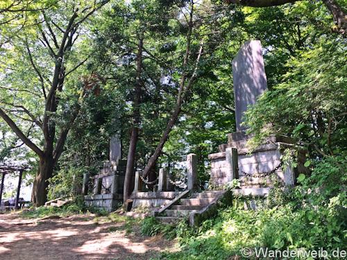 Hachiojijoseki (7)