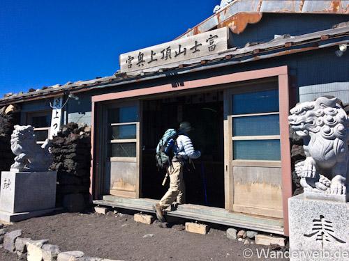fuji_tour (59 von 85)