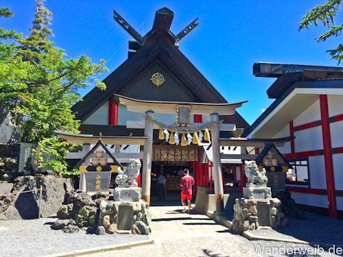 fuji_tour (6 von 85)