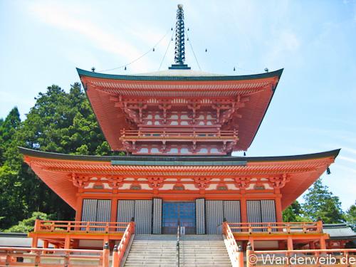 kyoto (8 von 42)