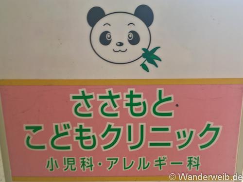 japan erwachsene flash-spiele