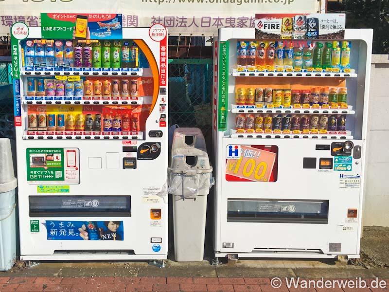 Tipps] Getränkeautomaten in Japan – Der Durst-Führer! – WanderWeib