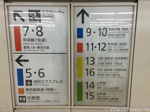 Tipps So Viel Japanisch Solltest Du Vor Deiner Japan Reise