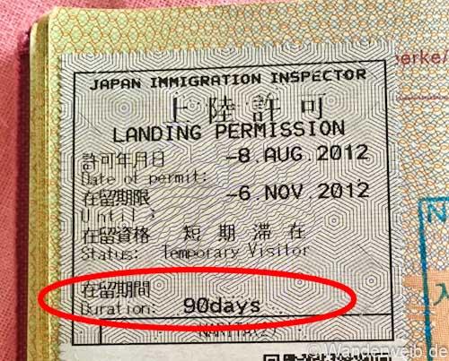 Tipps Einreise Nach Japan Das Musst Du Beachten Wanderweib