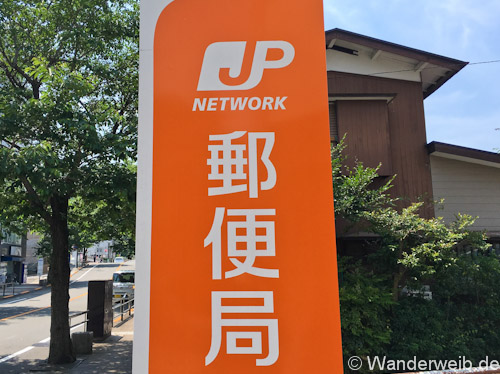 Brief Von Luxemburg Nach Deutschland : Tipps japan post so verschickst du pakete von