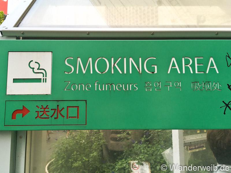 casino rauchen deutschland