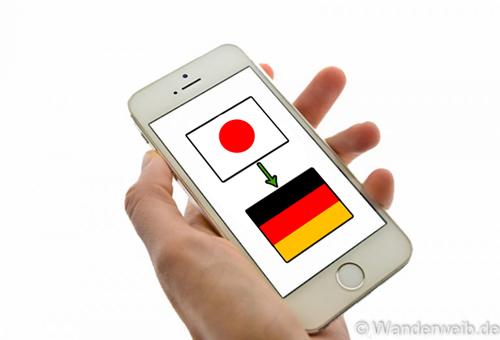 Tipps So Telefonierst Du Gunstig Von Japan Nach Europa Wanderweib