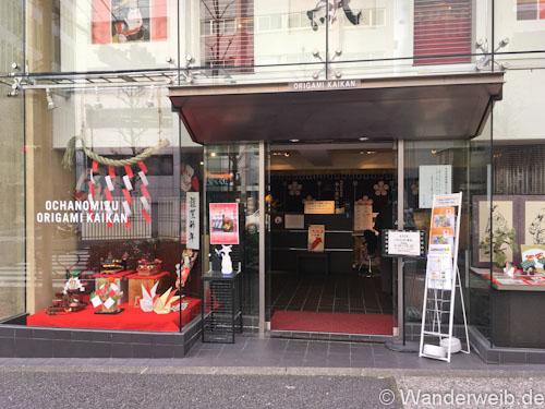 Nippon Origami Museum | Konnichiwa | 375x500