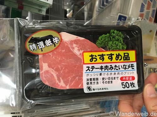 期限 肉 消費